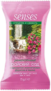 50887 Туалетное мыло для лица, рук и тела  Романтичный райский сад , 75 г