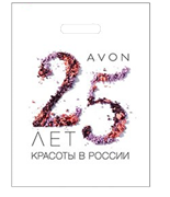 92519 Пакет AVON средний