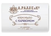 СВ-13418 Крем-мыло  А.Ралле и Ко  С парфюмом 150 гр.