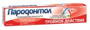 СВ-41254 Зубная паста  Пародонтол  Тройное действие 124 гр.
