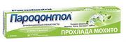 СВ-41322 Зубная паста  Пародонтол  Прохлада Мохито 124 гр.