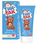 СВ-41872 Детская зубная паста  ТИК-ТАК  с ароматом клубники 0+ 62гр