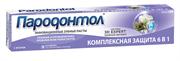 СВ-42145 Зубная паста  Пародонтол  комплексная защита(6 в 1) 124 гр.