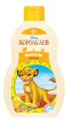 СВ-52311 Шампунь детский  Disney Король Лев  тропический микс 420 мл