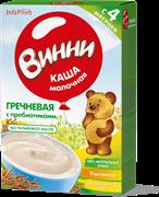 НТ-0463 Винни каша молочная гречневая 200 гр.