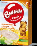 ЦЕНА СО СКИДКОЙ 14 С