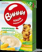 НТ-0466 Винни каша молочная кукурузная 200 гр.