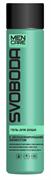 СВ-52243 Гель для душа SVOBODA MEN CARE с дезодорирующим эффектом 300 мл