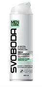 СВ-84001 Пена для бритья  SVOBODA MEN CARE  Для чувствительной кожи 250 мл