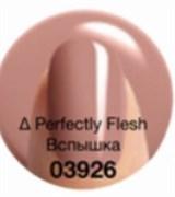 03926 Лак для ногтей Эксперт цвета PERFECTLY FLESH 10 мл.